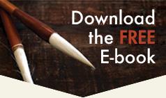 Get a free E-book