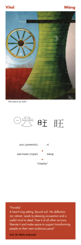 Chinese character vital