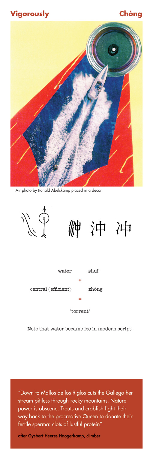 Chinese character Vigorously explained in Chong