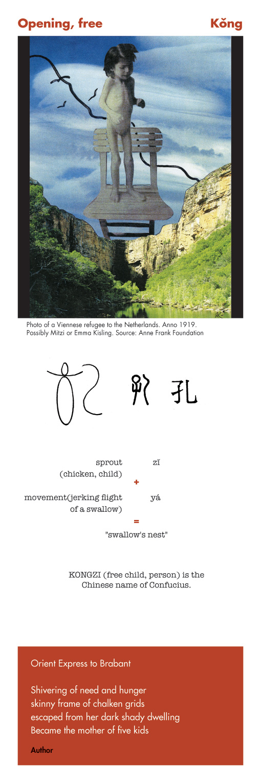 Opening, free - Kong Chinese character