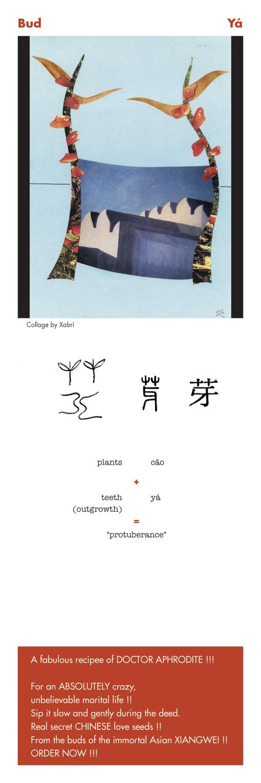 Chinese character Bud - Ya