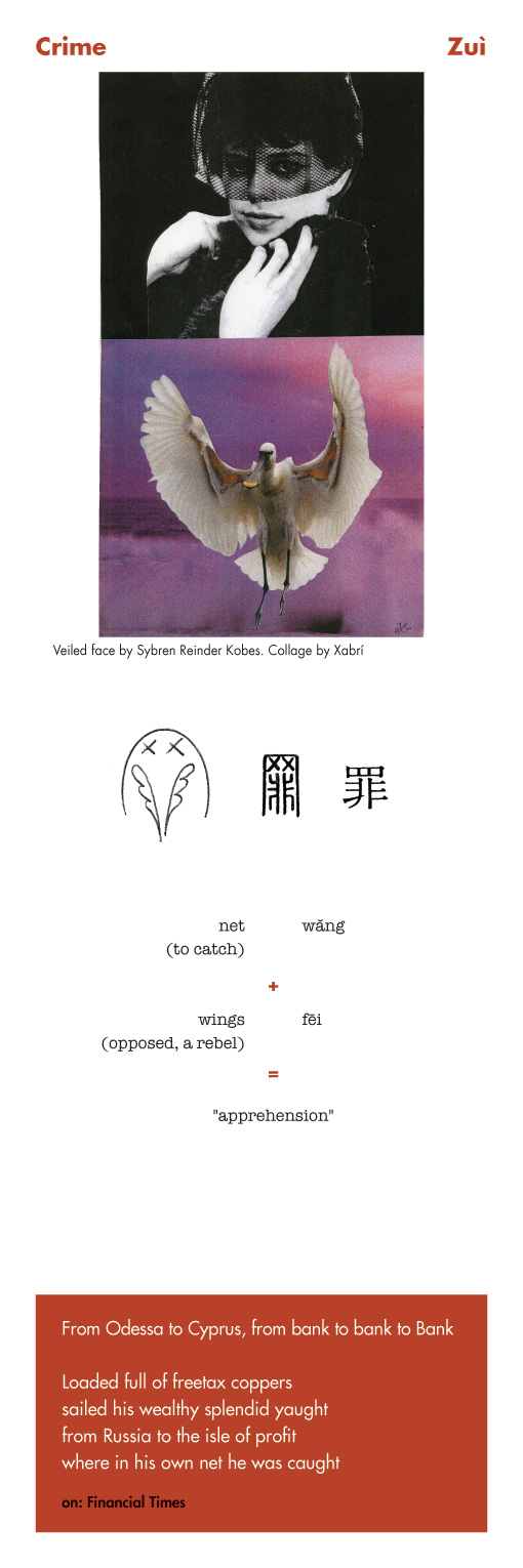 Chinese character crime - zui