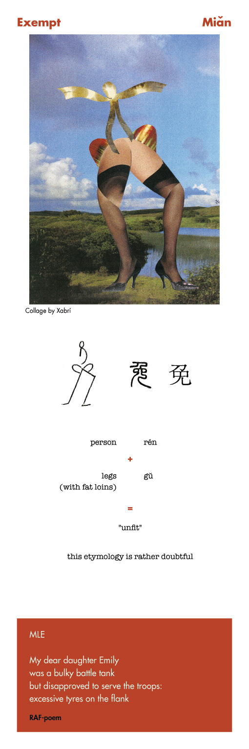 chinese character exempt mian