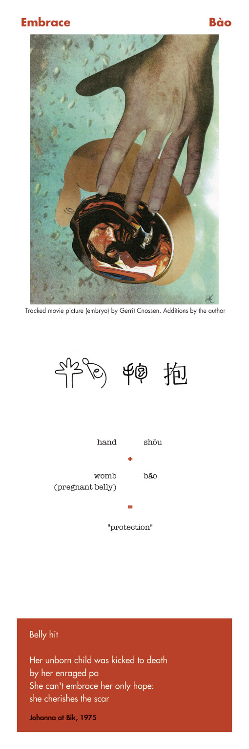 Chinese character embrace - bao