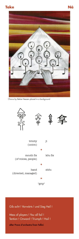 Chinese character take - na