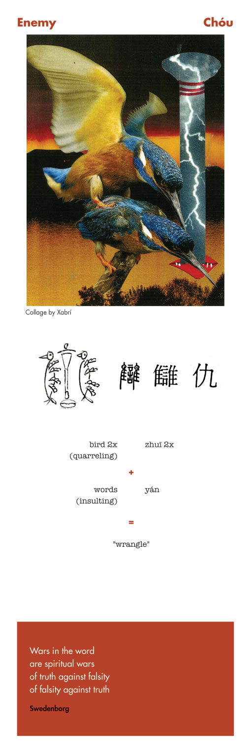Chinese character Enemy - Chou