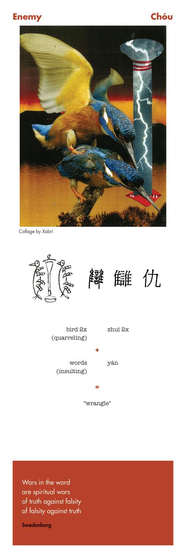 Chinese character Enemy - Chou