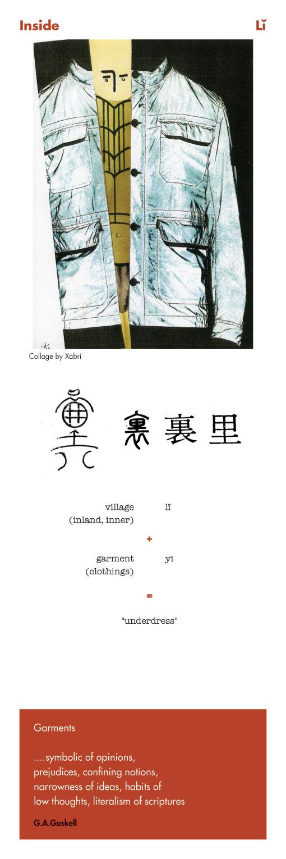 Chinese character Inside - Li