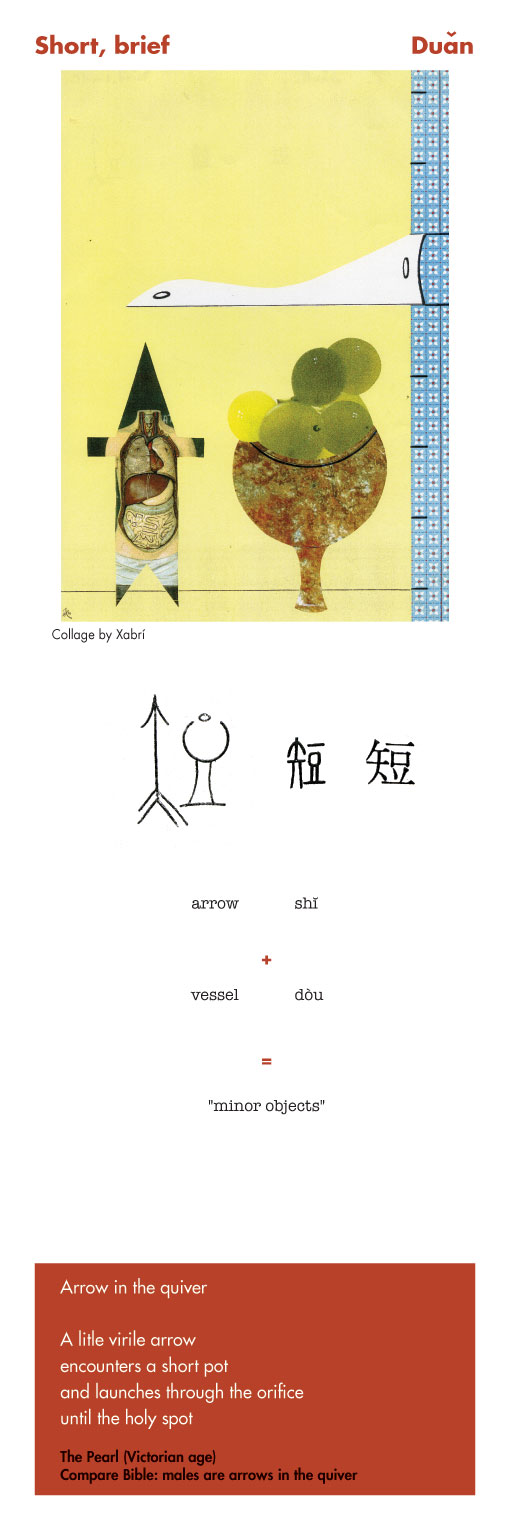 Chinese character short brief Duan
