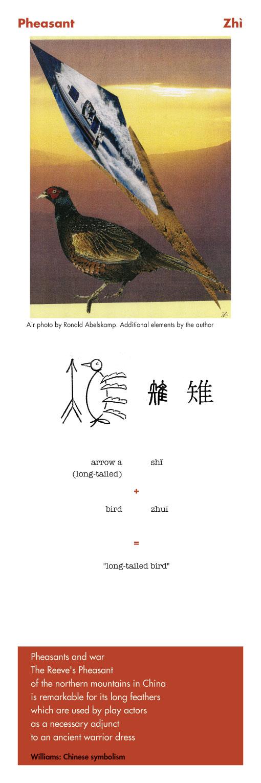 Chinese character pheasant zhi