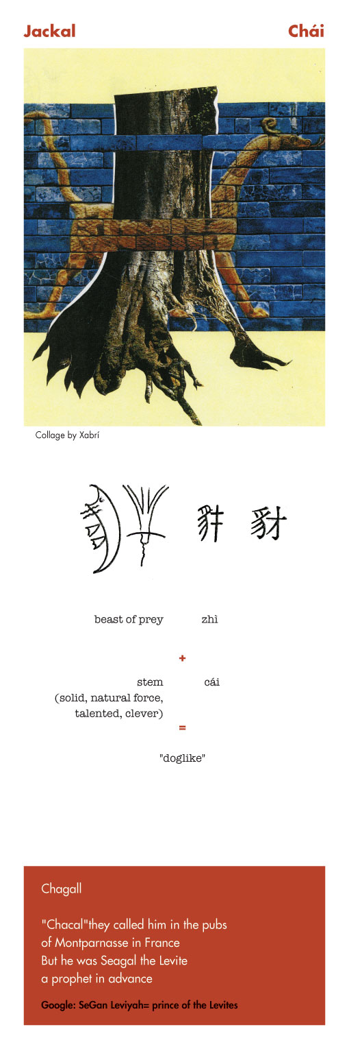 Chinese character jackal chai