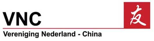Vereniging Nederland - China